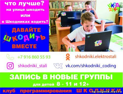 програм